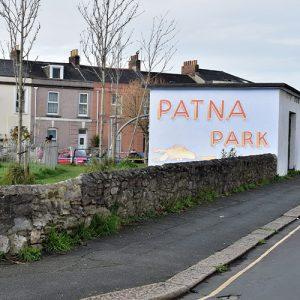 patna park cctv improved street lighting projects